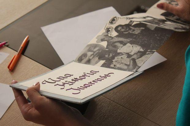 Лекция Авторская книга и её издание в Мексике Юлия Ахмадеева