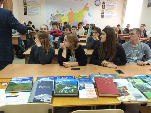 Университетские субботы Кубани