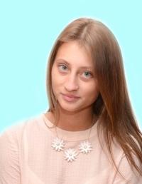 Новинская Валерия