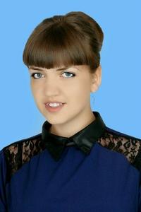Щербина Ксения